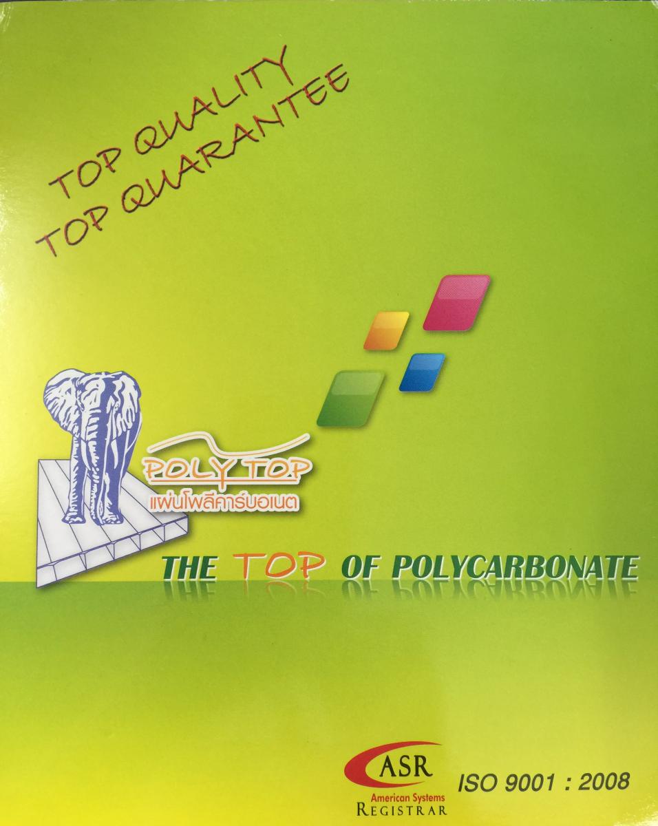 logo va ten thuong hieu polycacbonate Polytop