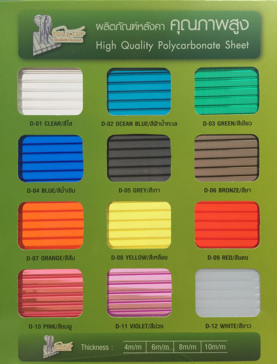 bảng màu tấm Polycarbonate Polytop Thai Lan